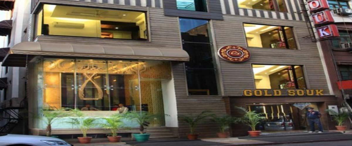 Gold Souk Hotel, New Delhi