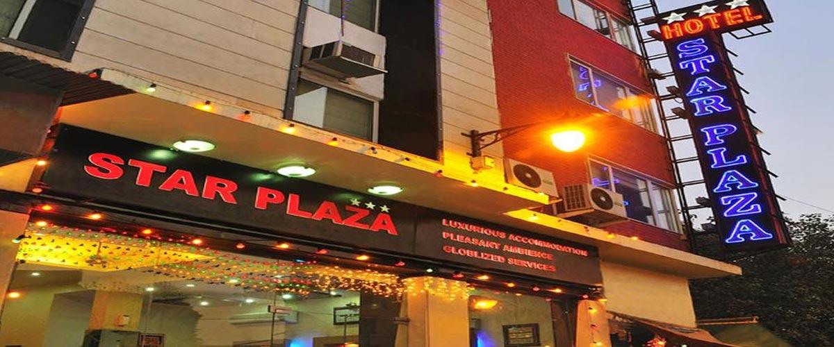 Star Plaza Hotel, New Delhi